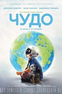 Movies from Эвилит