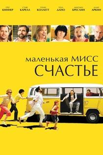 Фильмы от Александра Бортич