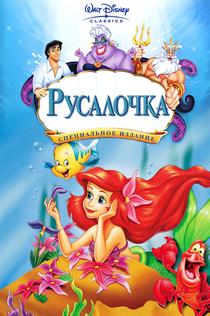 Movies from Іванна Комаринець
