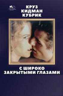 Фильмы от Леонардо Ди Каприо