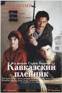 Фильмы от Александр Петров