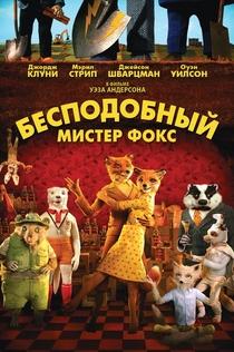 Фильмы от Иван Ургант