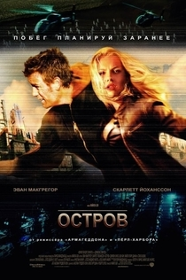 Movies recommended by Эвилит