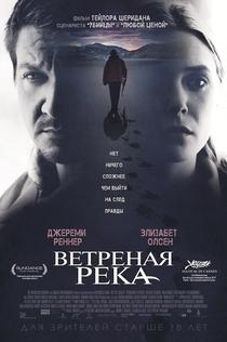 Фильмы от Татьяна