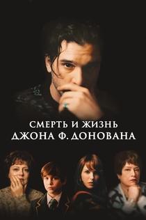 Фильмы от Viper