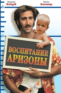 Фильмы от Йен Сомерхолдер