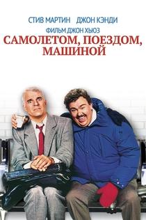 Фильмы от Шарлиз  Терон