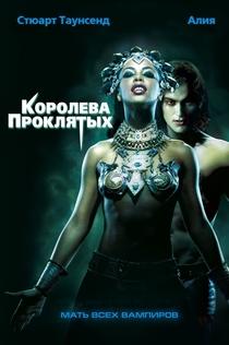 Фильмы от Magda Kelus