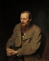 Достоевский Фёдор Михайлович    Интересная личность