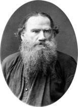 Толстой Лев Николаевич    Интересная личность