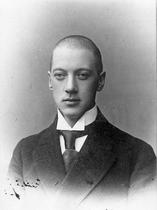 Гумилёв Николай Степанович    Интересная личность