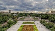 Парк Горького (Москва)