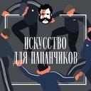 Podcasts from Oksana Panchenko