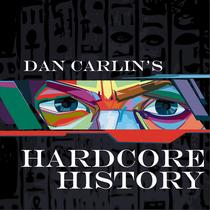 Трудная история Дэна Карлина