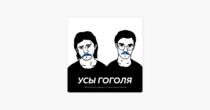 Podcasts from Vladyslav Garashchenko