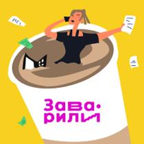 Podcasts recommended by Anastasia  Maslennikova