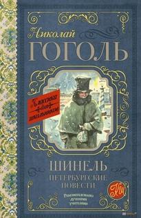 Книги от Иван Дорн
