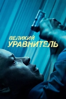 Movies from Такер Уорен
