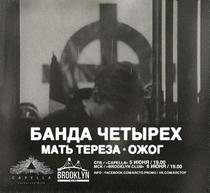 Музыка от Оксимирон