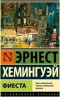 Книги от Александра Бортич