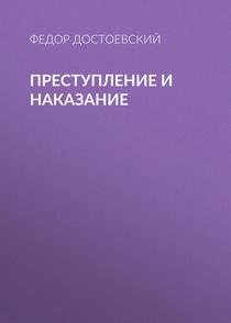 Книги от Александр Петров