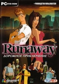 Games from Наталья