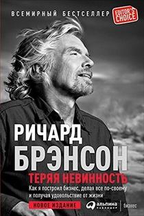 Books from Юрий Дудь