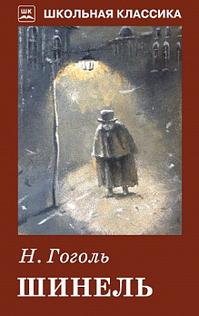 Книги от Баста
