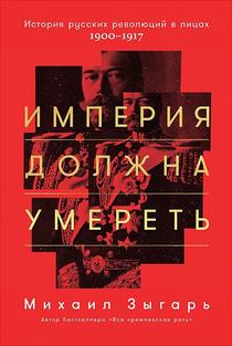 Книги от Юрий Дудь