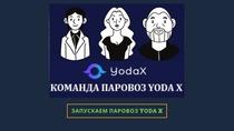 Programs for work from Антон Торопов
