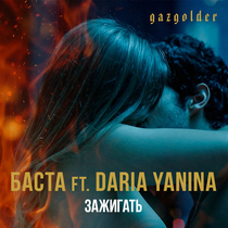 Music from Dasha Borysova