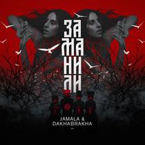 Music from Oksana Panchenko