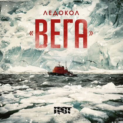 Music recommended by Илья Добровольский