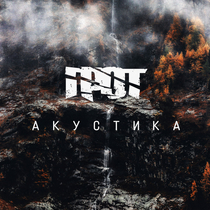 Music recommended by Maksym Borysov