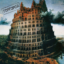 Music from Maksym Borysov