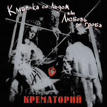 Music from Наташа Карабанова