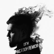 Music from Екатерина Морушкевич