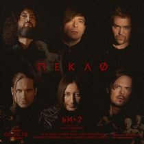 Music from Илья Добровольский