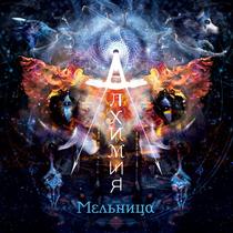 Music recommended by Valerya_ya
