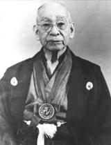 Shōrin-ryū