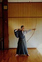 Kyūdō