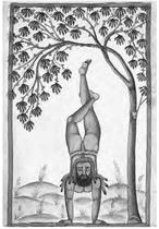 Varma Ati (Martial Arts)