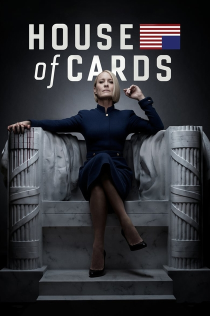 House of Cards | 2013