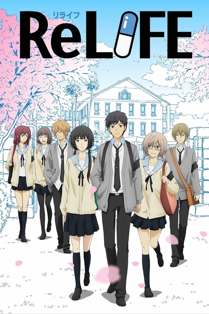 ReLIFE | 2016