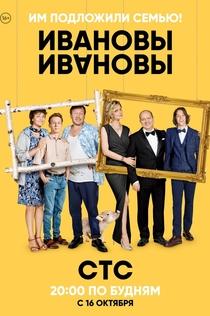 TV Shows from Эвилит