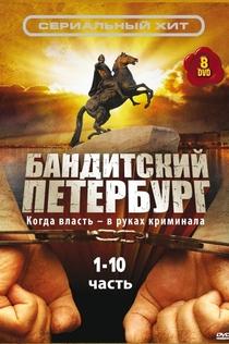 TV Shows from Юлия Молгачёва