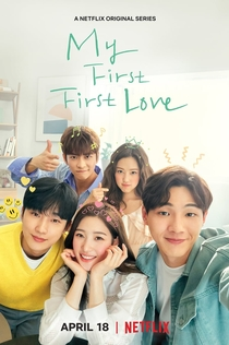 My First First Love | 2019