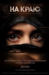 TV Shows from Татьяна Ефименко