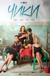 TV Shows from Анжела Комарова