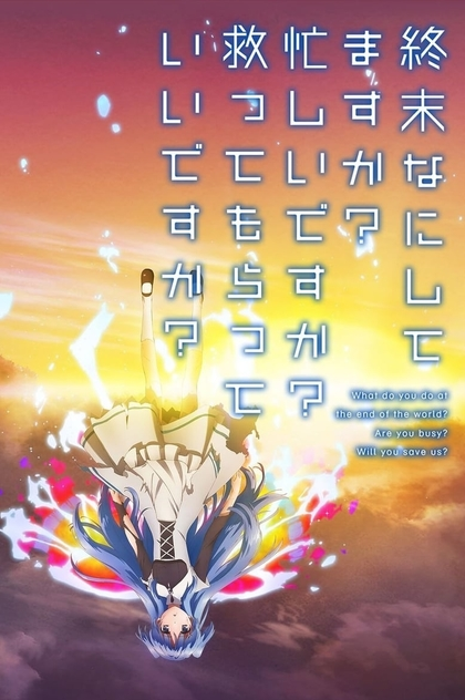 WorldEnd: What are you doing at the end of the world? Are you busy? Will you save us? | 2017